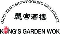 Kong's Garden Logo